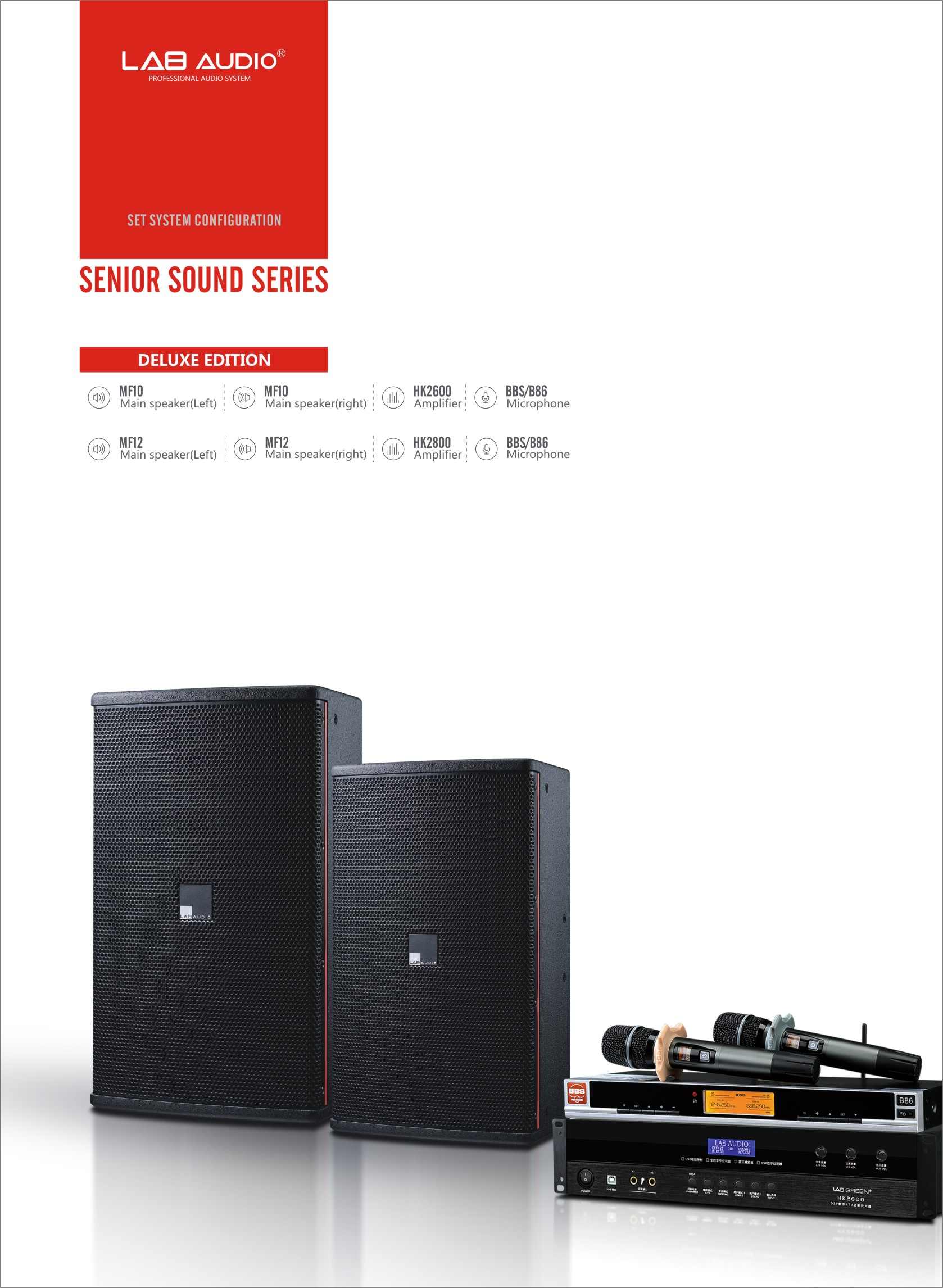 SENIOR SOUND SERIES